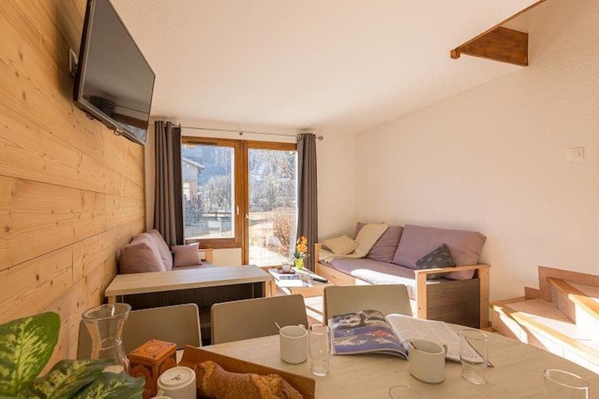Hotel les chalets du jardin alpin alpy francuskie francja - La salle les alpes office du tourisme ...